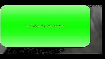 ينيك امه وهي نائمة الفيديو حديث  2018