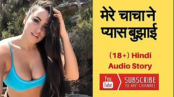 Phone sex audio file Hind audio sex story in my real voice.