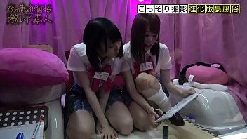 JAV japanese lesbian schoolgirls fucking with guy in public - part 1 - visit porn4pro.com pornhub video