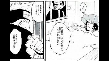 イタチ×サスケ NARUTO 激★兄★貴