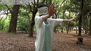 Blindfold and walk through the park