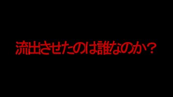 【顔バレ】有名実況者大集合!【流出】つわはす アブ キヨ レトルト