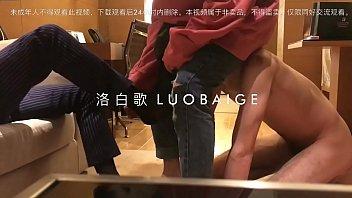 Master slave gay Chinese feet workship 64