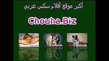 Arab Khab Arab Sex Sharmota - افلام نيك مترجمة