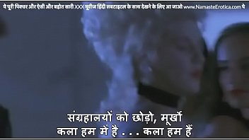 All Ladies Do It - with Hindi Subtitles - Tinto Brass - Sample Clip