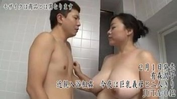 Asian mom fucks