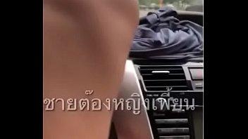 คลิปหลุดคู่รักมีเซ็กส์ในรถริมถนนกาญจนภิเษก