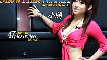 ShowTimeDancer No.04 小關【HD画質】