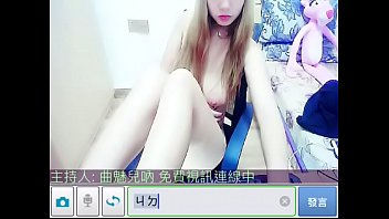 Live showe girle taiwan