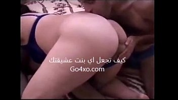 Arab Sex Fucking Movie Horny Arabian Hijab Muslim Preview