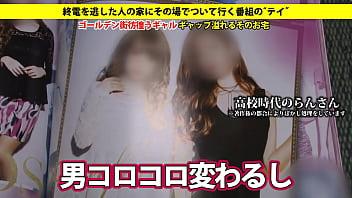 セックス大好き!渋谷アパレル店員の素人ギャルの自宅で激セックス