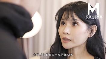 【国产】麻豆传媒作品/MD0135性爱抓迷藏 001/免费观看