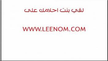 شرموطة لبنانية لبن تلعب في كسها وبزازها