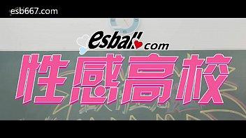 ESBALL欢乐会所综艺节目《性感高校-致胜先湿》,老师太坏,学生太性感,还怎么上课啊!