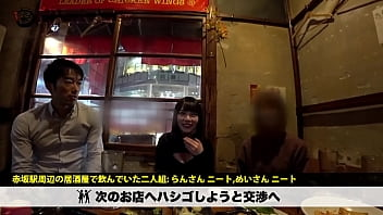 鮫島 終電終わりに居酒屋で飲んでいた巨乳の元キャバ嬢がエロトークで盛り上がってからホテルにお持ち帰りされて濃厚愛撫 XVIDEOS