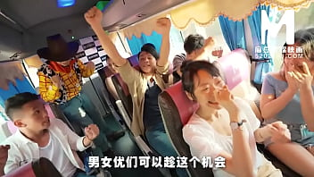 【国产】麻豆传媒作品/MTVQ6-EP1恋爱巴士 /免费观看
