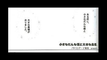 Gay gi hentai oh yu 闇遊戯海馬 遊戯王 闇海非ィ生産的妄想