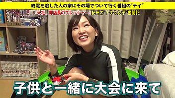 素人りお 夫婦温泉ハメ撮り  エログちゃんねる》【艶姫100選】ロゼッタ