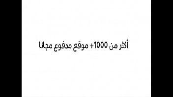 بيستخدم بوق الموزه عشان ينطر فيها حلبيبه وصوابعه فى كوسها