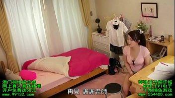 JAPANESE TUTOR TAKES ADVANTAGE OF INNOCENT STUDENT ERI HOSAKA