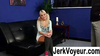 Jerk That Cock