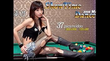 ShowTimeDancer No.02 姿乃【HD画質】