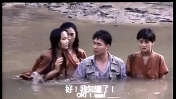 Chinese erotic films Erotic.journey.1993