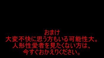 キャラもふ ストライクウィッチーズ Vol.9 シャーロット・E・イェーガー