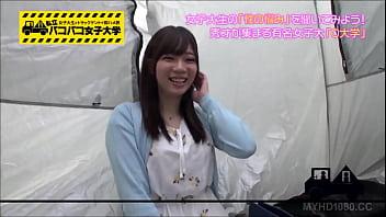 japanese amateur Vorschaubild