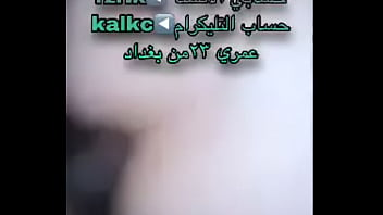 قصص نيك محارم سكس عراقي