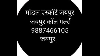 9694885777 Jaipur call girls escort service in Jaipur Jaipur escort model escort Russian escort