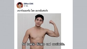 Gay orlando stories Bangkok g story ep 7