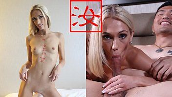 Blonde Slut Taste Fresh Asian Dick After Breakup With Boyfriend - BananaFever AMWF
