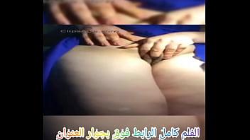 شرموطه مصريه تتناك من خليجي لمشاهدة الفيلم كامل أنسخ الرابط : bit.ly/309IUnp
