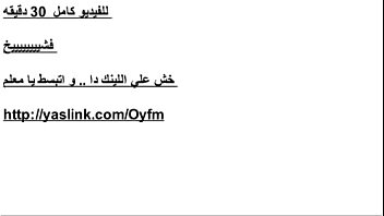 اللبوه حنان مصصر الجديده