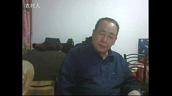 an chinese old man chat sex