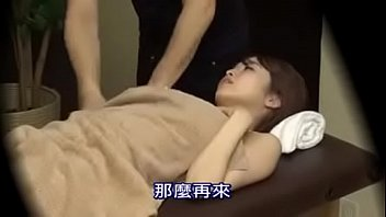 Japanese Massage Is Crazy Hectic