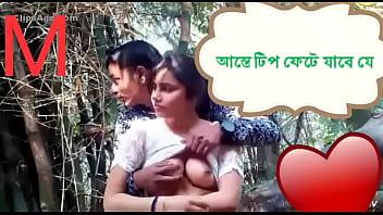 Indian asian entertainment companies Indian couple enjoying their company