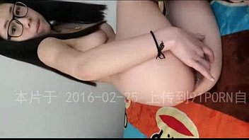 cute Chinese girl with glasses masturbate part2