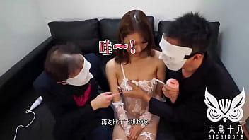 (大鸟十八)和日本女生一起评测啪啪和飞机杯哪个更爽