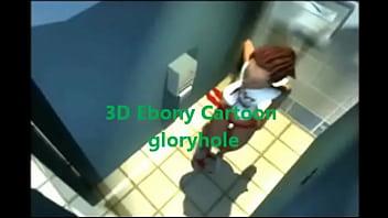 3D Ebony cartoon glory hole!Pre