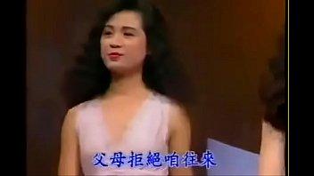 Cloud 9 lingerie corpus everhardt Taiwan sexy lingerie 9