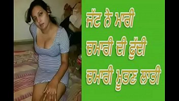 ਚਮਾਰੀ ਦੀ ਮਾਰੀ ਜੱਟ ਨੇ ਤੋੜੀ ਸੀਲ Punjab funny nonveg talk latest