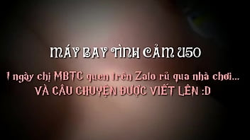 MBTC u50