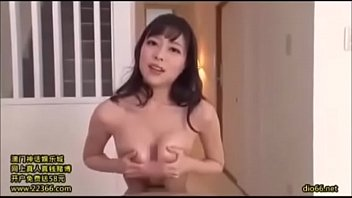 What is her name please