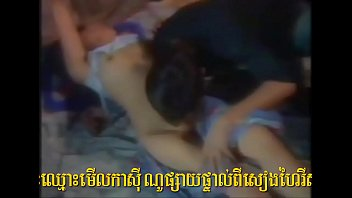 Khmer Sex New 081