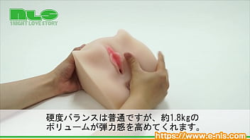 アダルトグッズNLS 三島奈津子のエロ股 生ま○こ 紹介動画