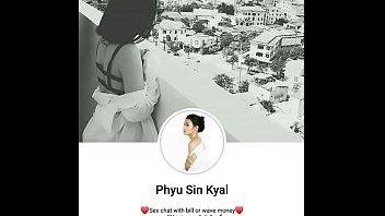 PhyuSinKyal