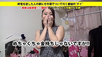 新宿で創業150年の社長令嬢の娘に声を掛けてAV出演交渉!