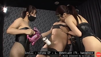 Two Japanese Femdom Using Wanking Gun Music By ivvill